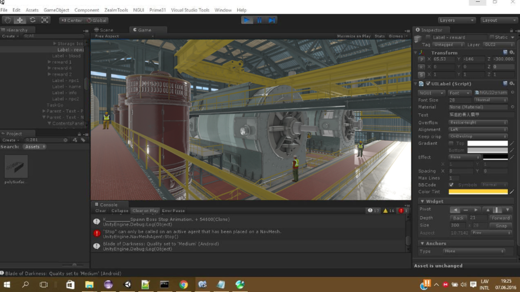 Why GameWorks by NIIT Standardized on Unity 3D - Future of Training